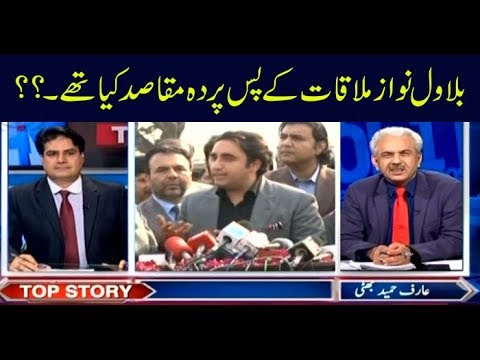 The Reporters | Sabir Shakir | ARYNews | 11 March 2019