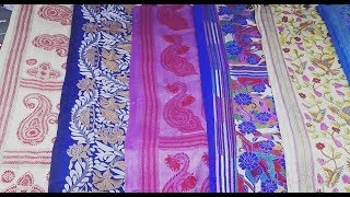 Kantha Stitch Design Saree and Dress Material | Kantha Stitch Patterns of Bolpur | Hand Embroidery