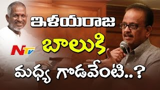 What Went Wrong Between SPB and Ilayaraja? || NTV