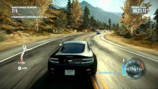 Need For Speed The Run Gameplay PC Aston Martin V12 Vantage HD 1080p
