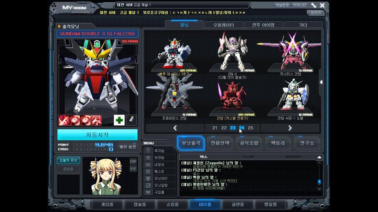 Sd gundam capsule fighter online thai dating 2