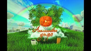 Анонс программы АУ на 14.10.17