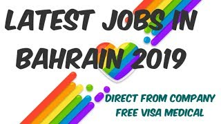 free jobs in Bahrain 2019 | jobs in Bahrain employment Opportunities | Hindi Urdu | Bahrain jobs