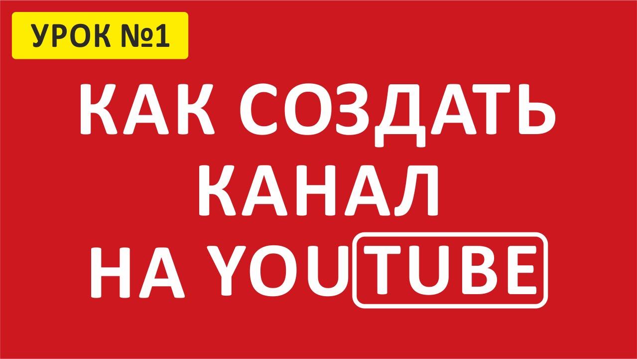 Видеоредактор. ru - Как сделать или создать видео 98