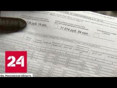 Попытка создания ТСЖ в подмосковной многоэтажке закончилась потасовкой - Россия 24