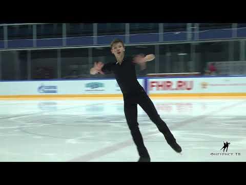 Алексей Карпов на показательных Кубка Мишина 2018
