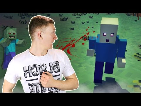 ПИКСЕЛЬНЫЕ ЗОМБИ АТАКУЮТ! (ПОЧТИ Minecraft)