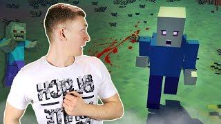 - ПИКСЕЛЬНЫЕ ЗОМБИ АТАКУЮТ ПОЧТИ Minecraft