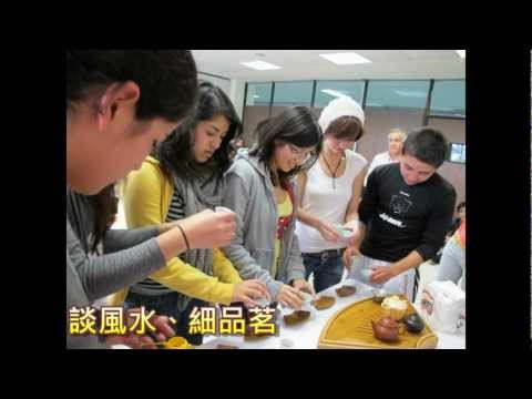 2012台灣國際青年大使墨西哥團隊 Jovenes Embajadores Taiwaneses en Mexico