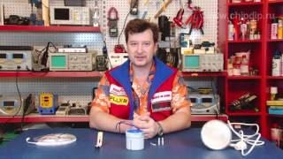 видео Фотореле с защитой от ложных срабатываний