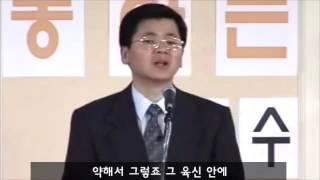 한국주일학교의 위기, 그 이유(이찬수목사님)