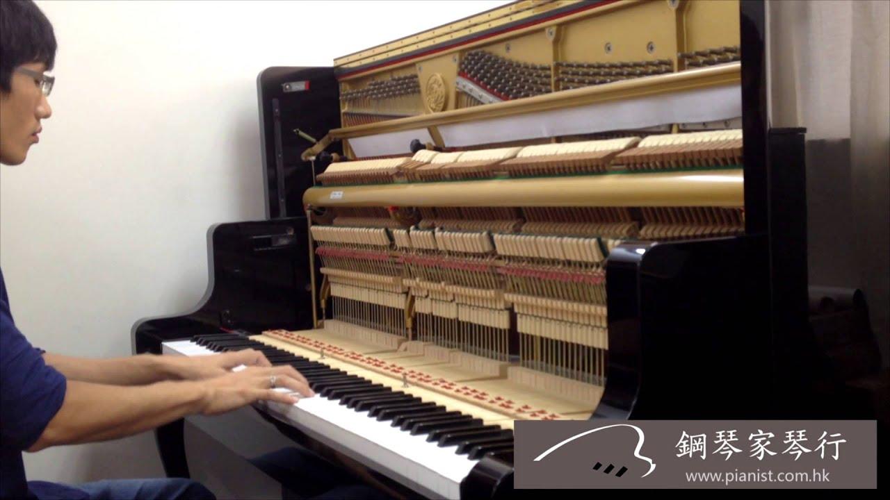 二手鋼琴-鋼琴家琴行-即興演奏-小星星 - YouTube