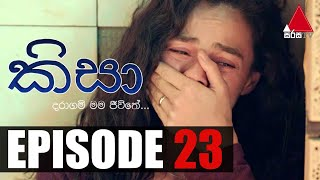 Kisa (කිසා) | Episode 23 | 23rd September 2020 | Sirasa TV Thumbnail