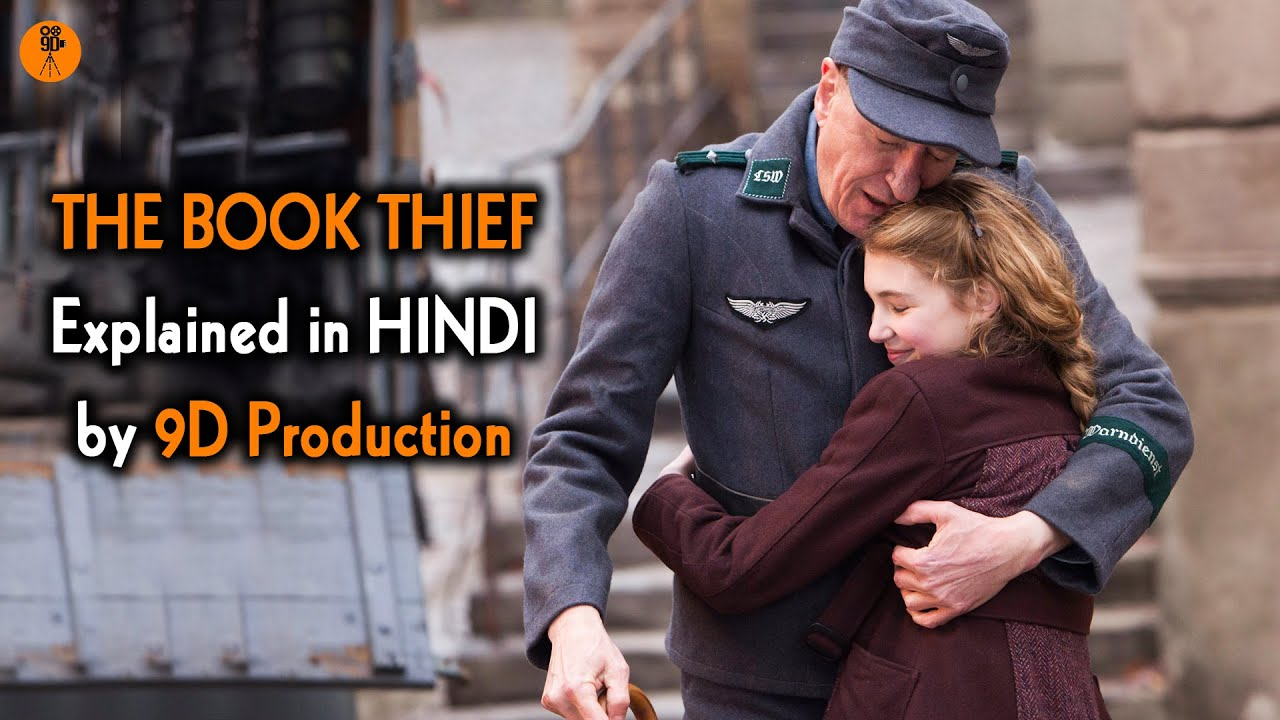 The Book Thief (2013) Film Explained in Hindi/Urdu | हिन्दी | 9D Production