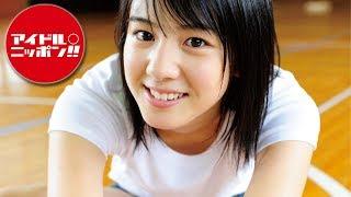 【公式】桜庭ななみ「N・P Nanami Power」PART2 桜庭ななみ 検索動画 7