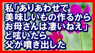秋の花 コスモスの花言葉は 「乙女の真心」「調和」「謙虚」 です。 私...
