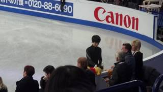 Day 2 Group 1 Practice for Mens featuring Yuzuru Hanyu and Shoma Un...