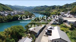 【Bebop2 power】20180430 徳島県三好市