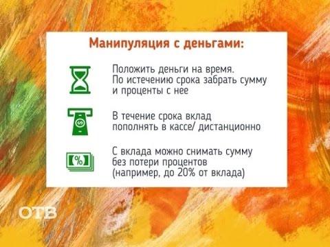Зарплаты, цены и уровень жизни сегодня (обзор) - Asgabat