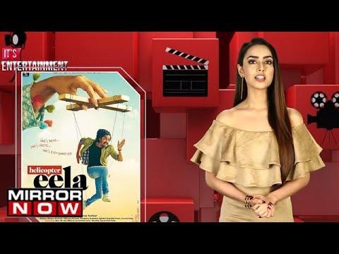 Kajol Starrer Helicopter Eela Movie Review By Sakshma Srivastav Its Entertainment