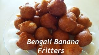 Bengali Banana Fritters / কলা বরা (kola Bora) [english Subtitles]