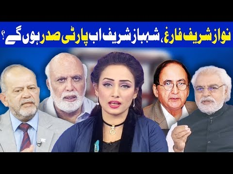 Think Tank With Syeda Ayesha Naaz - 16 February 2018 - Dunya News