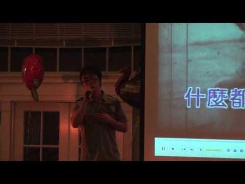 UVACSSS 2008 Karaoke Xie Zhiheng