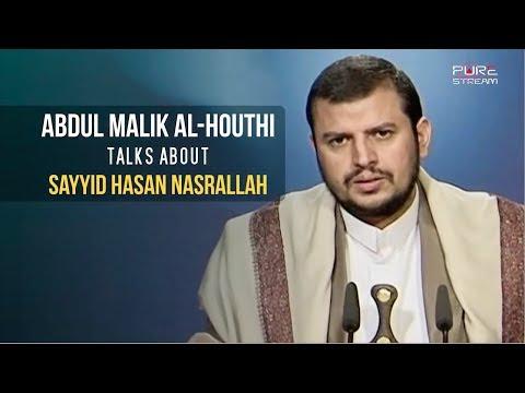 Abdul Malik al-Houthi talks about Sayyid Hasan Nasrallah