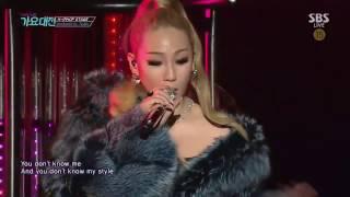 Video CL _lifted live @sbs gayo daejung 2016 download MP3, 3GP, MP4, WEBM, AVI, FLV September 2017