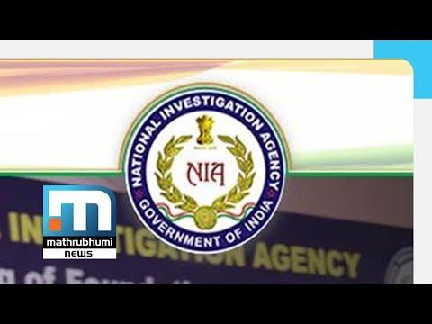 Kanakamala IS Recruitment: NIA To Head To France Again