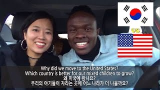 REAL HONEST culture talk: Mixed Children, which is better, Korea or USA? & Exciting News! Vlog ep.86