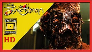 Kanchana All Horror Scenes | Kanchana Movie Scenes | Kanchana Scary Scenes