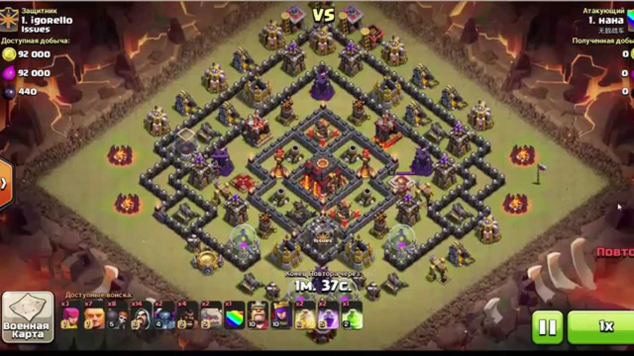 Clash of clans th 10 best war base live replay youtube