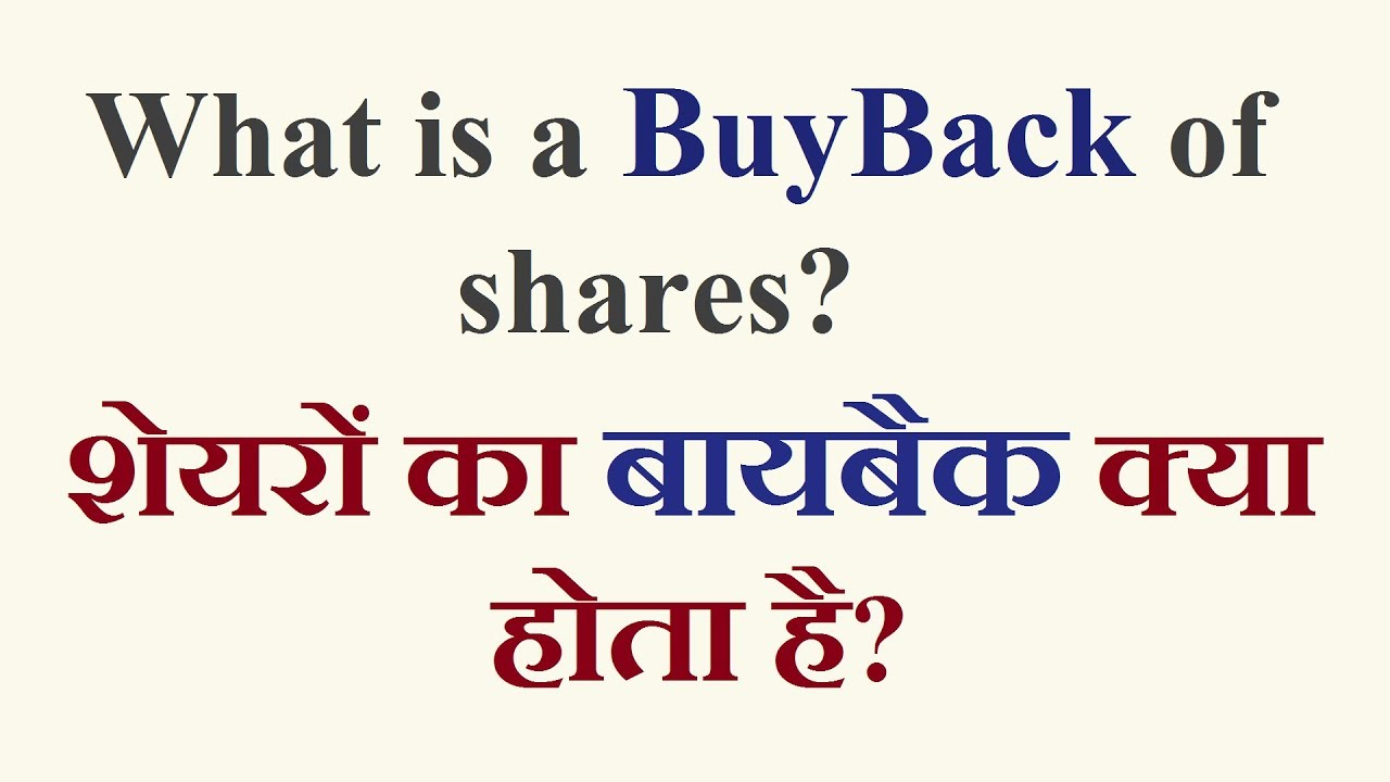 Decreasing meaning in hindi
