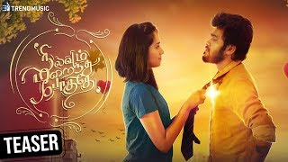 Nilavum Maraindhu Pogudhey Latest Tamil Album l Teaser l LeoCelestine l Rakesh l CP l TrendMusic