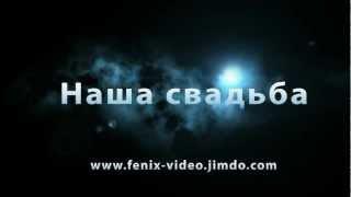 Рекламный трейлер к фильму.mp4