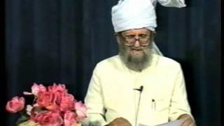 Urdu Dars Malfoozat #118, So Said Hazrat Mirza Ghulam Ahmad Qadiani(as), Islam Ahmadiyya