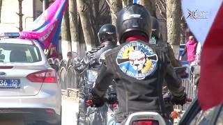 Авто-мото-донор на улицах Воскресенска!