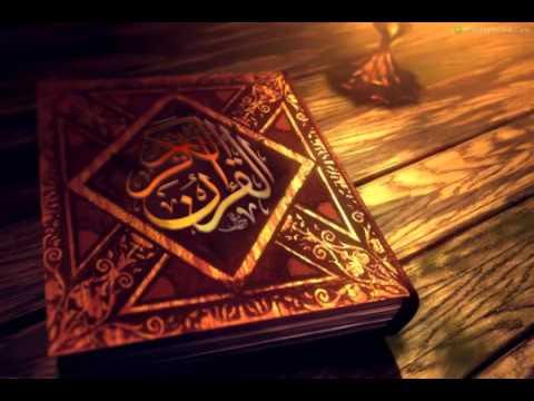 surah-al-baqarah-full-by-abdulrahman-sudais
