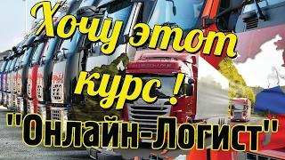 Хочу этот курс! 2000-3000 рублей в день! Реальный заработок онлайн.