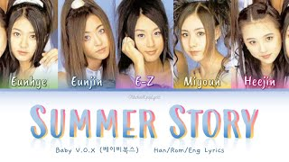 Baby V.O.X (베이비복스) Summer Story - Han/Rom/Eng Lyrics (가사) [1…