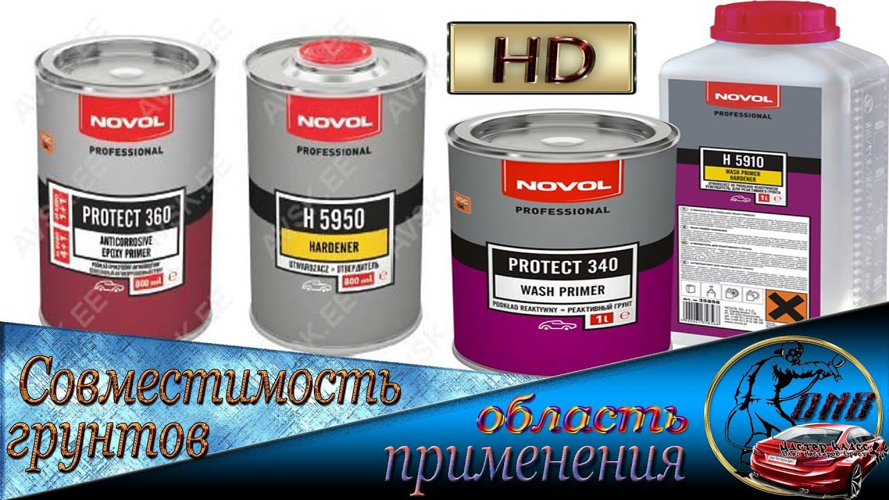 Эмаль эпоксидная эп-140 образует противокоррозионное покрытие с. Эмаль эп 140 купить всех цветов необходимо в комплекте с отвердителем 2.