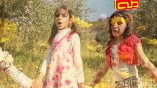 نشيد السيدة الزهراء | أناشيد إسلامية للأطفال