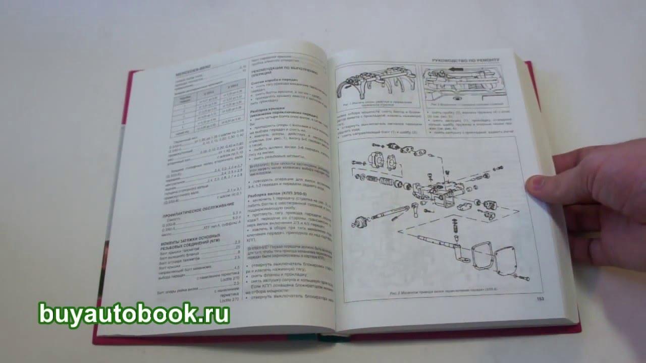 инструкция по ремонту двигателя om402