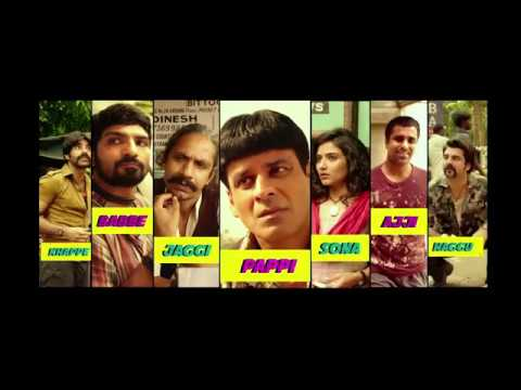 Saat Uchakkey Official Trailer 2016