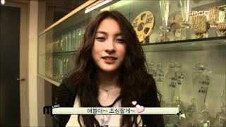 Mistakes on the stage, 앗 나의 실수, Music Core 20100220