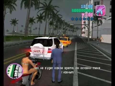 скачать бесплатно игру Gta Vice City 2012 на андроид - фото 6