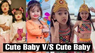 Cute Baby VS Cute Baby | Junu TikTok Videos | Samayra Narula Tik Tok Funny | I am Junu TikTok Video