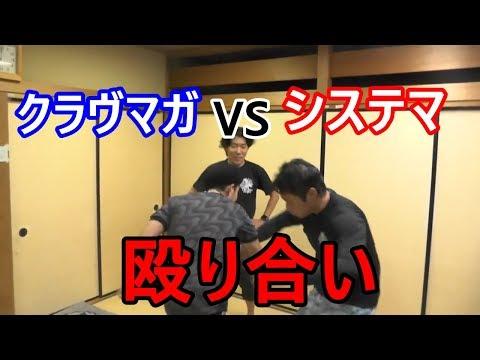 【衝撃】軍隊格闘技の達人同士で乱闘勃発!?