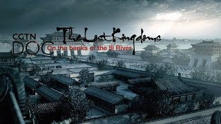 The Lost Kingdoms: On The Banks Of The Ili River 2